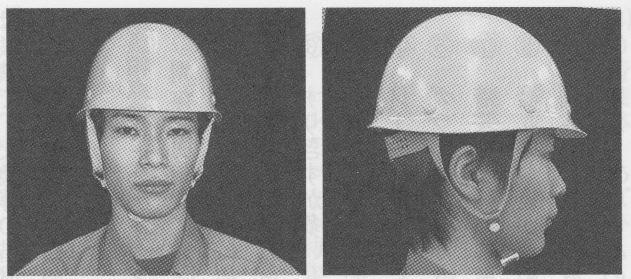 正しい保護帽のかぶり方