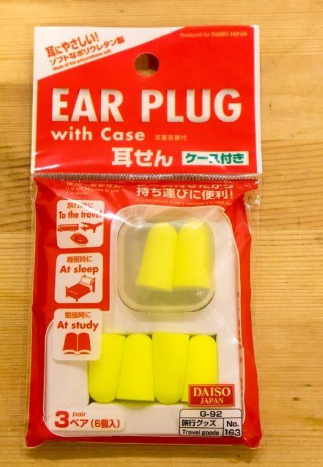 100均 ダイソー 防音耳栓