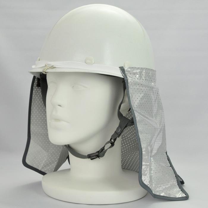 ヘルメット用日よけ
