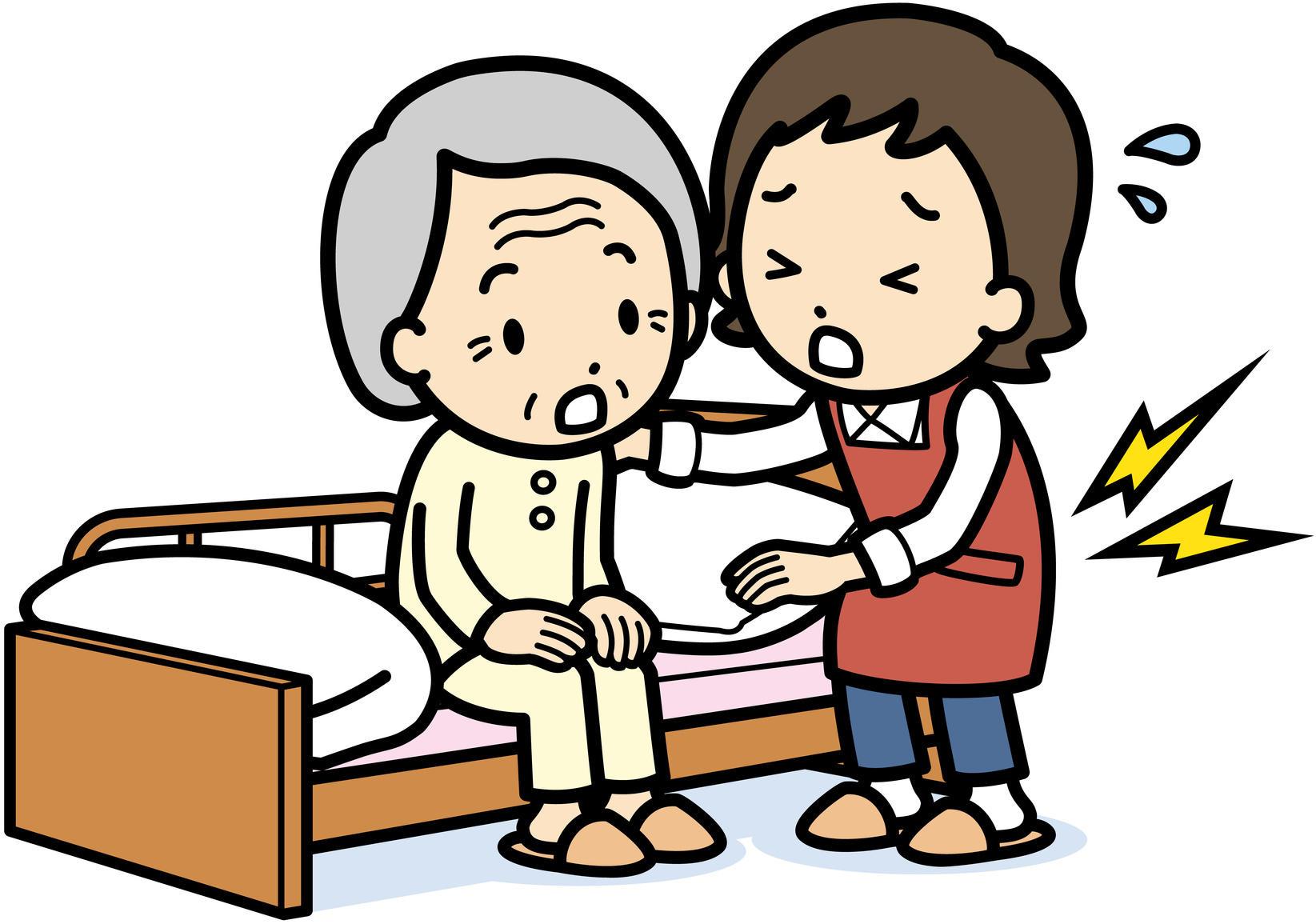 介護職 腰痛防止ベルト