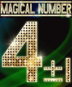 マジカルナンバー4±1